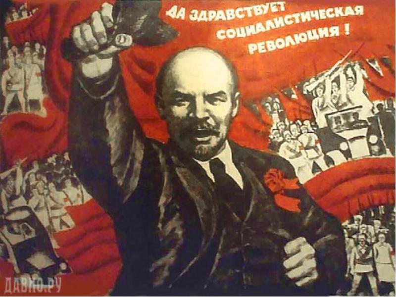 next great revolution