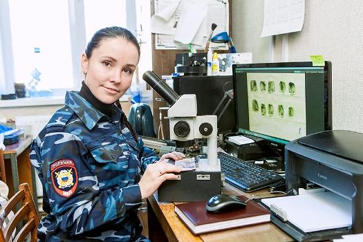 Какого числа день экперта-криминалиста в 2018 году в России